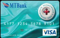 Специальная кредитная программа ВРАЧИ и УЧИТЕЛЯ