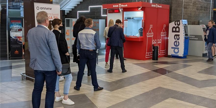 Как белорусы в мае рекордно продавали валюту. Одной картинкой