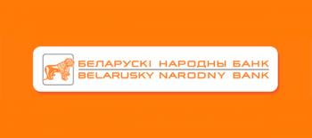 онлайн кредит халык банк