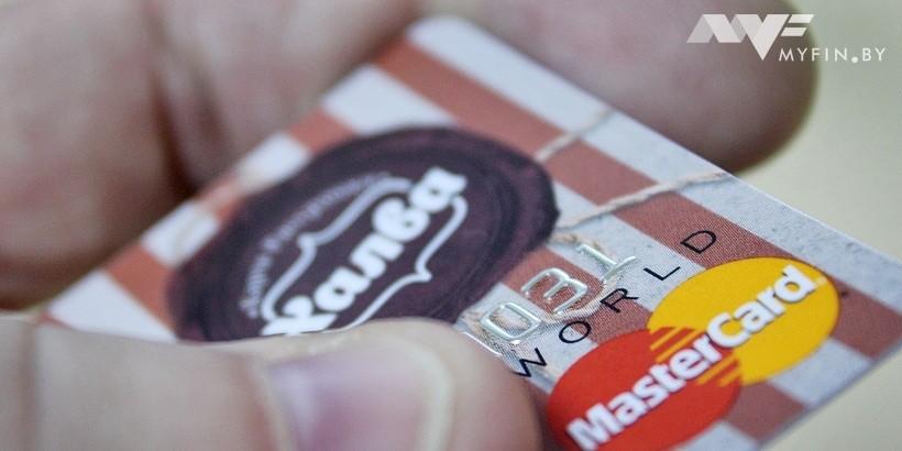 взять кредит в почта банке калькулятор рассчитать онлайн