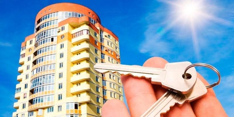 договор покупки квартиры целевой займ