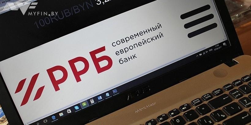 бнб банк кредиты на жилье дебетовая карта мегафон банка отзывы