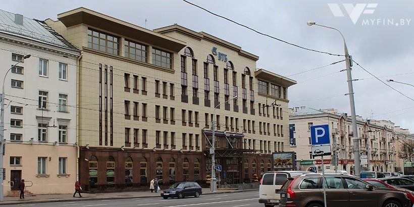 Онлайн заявка на кредит идея банк бобруйск