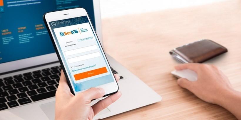 подбор кредитов онлайн рб