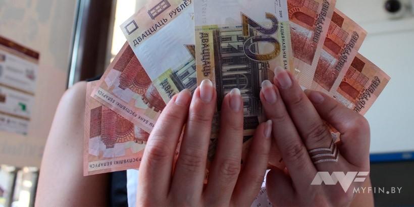 Банки витебска в которых можно взять кредит медиамаркет кредит онлайн