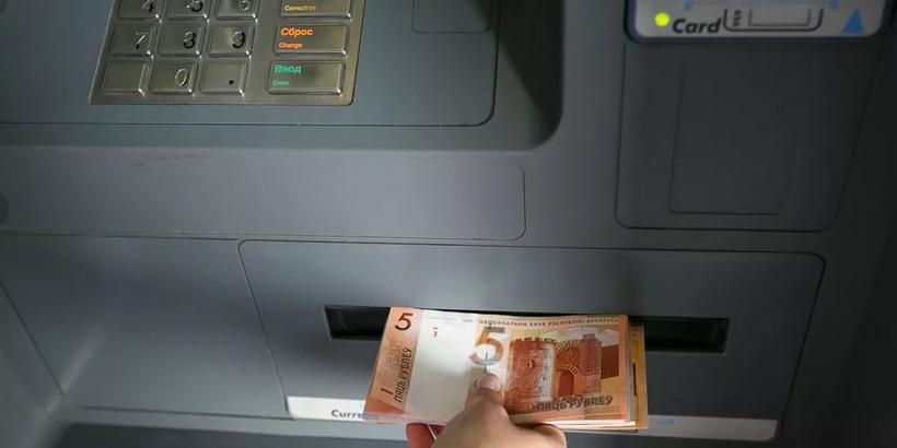 конвертер яндекс валют