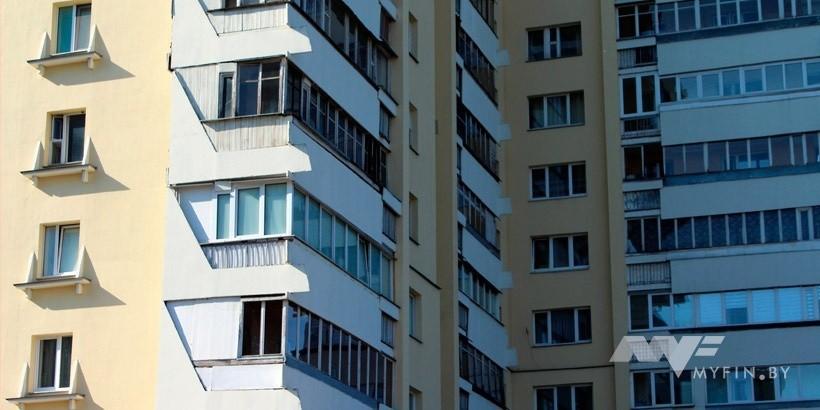 кредиты на недвижимость в минске