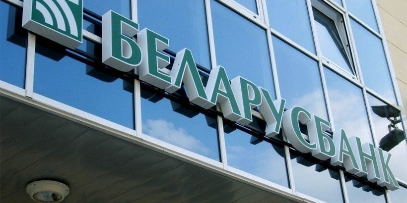 поручительство по кредиту беларусбанк дебет кредит бюджет