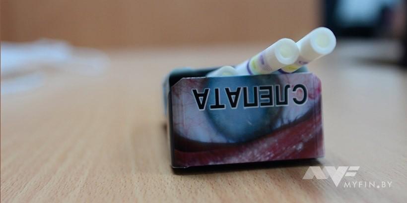 Торговля табачными изделиями в рб самые дешевые цены на сигареты оптом