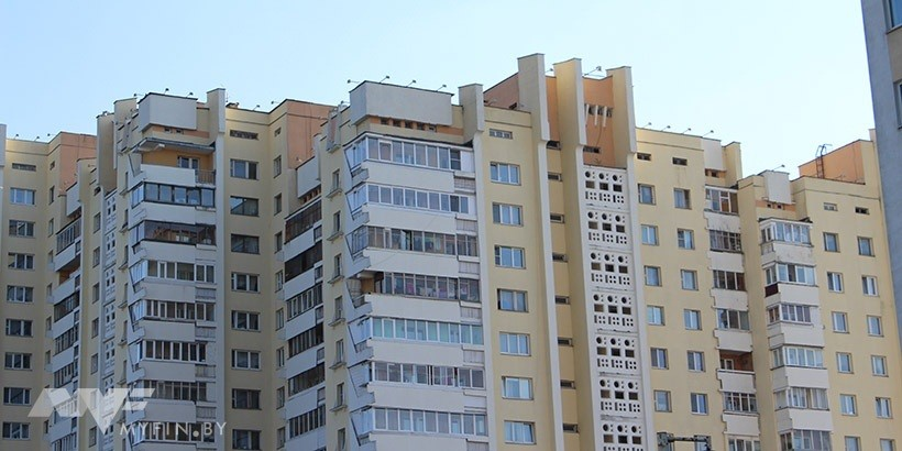 кредиты на недвижимость в беларусбанке