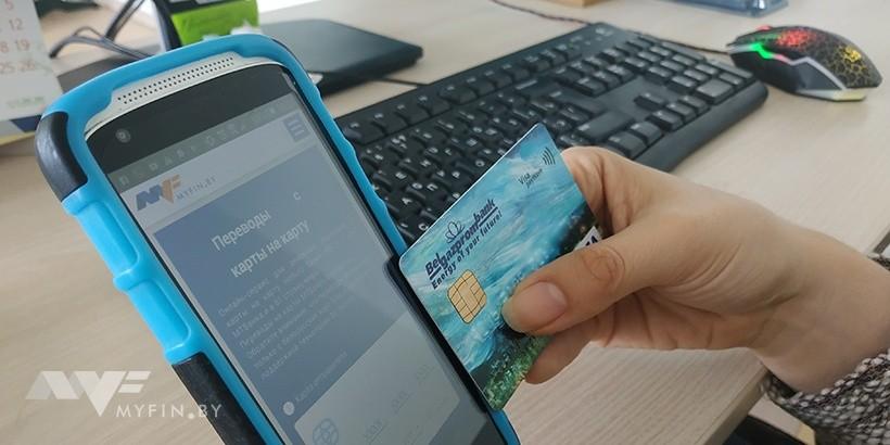 кредиты в банках беларуси проценты оплатить кредит тинькофф с карты на карту