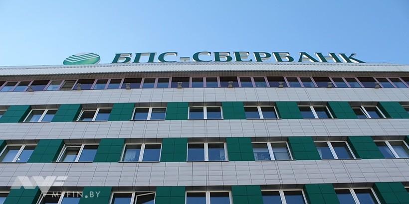 Белорусы рационально используют заемные средства
