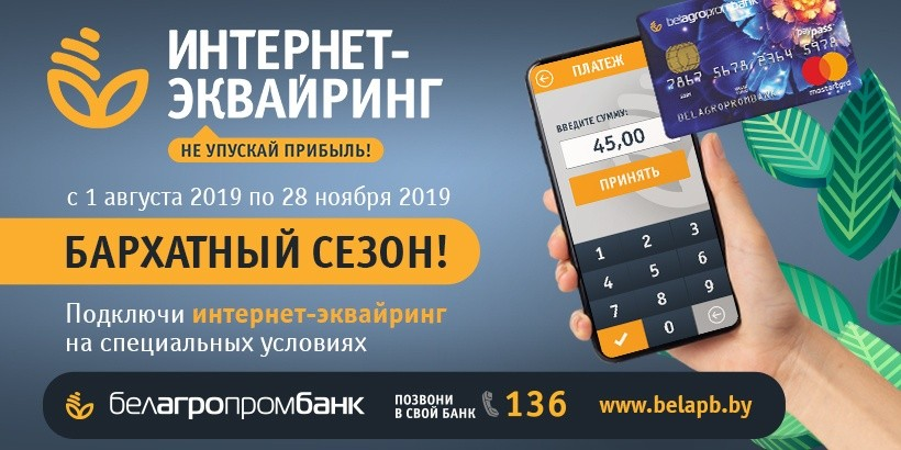 быстрый займ онлайн на карту украина vam-groshi.com.ua