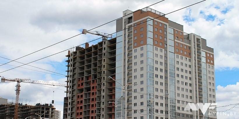 кредит на вторичное жильё в беларусбанке