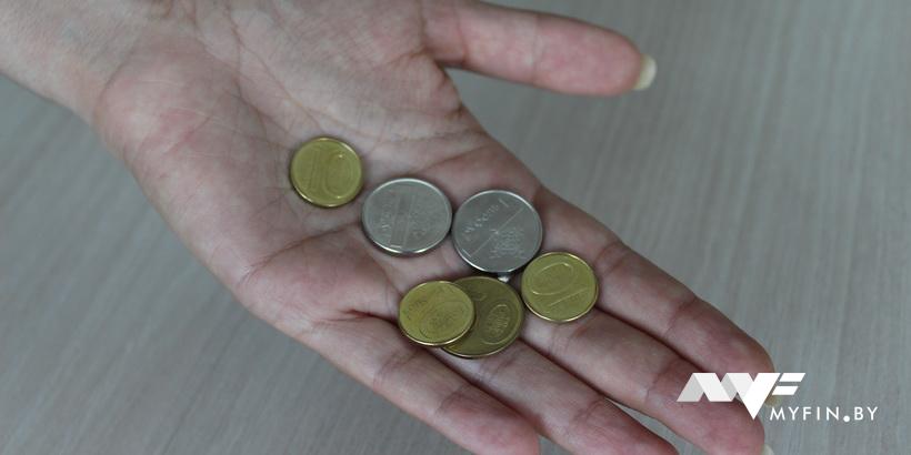 кредиты на недвижимость в банках беларуси 2020