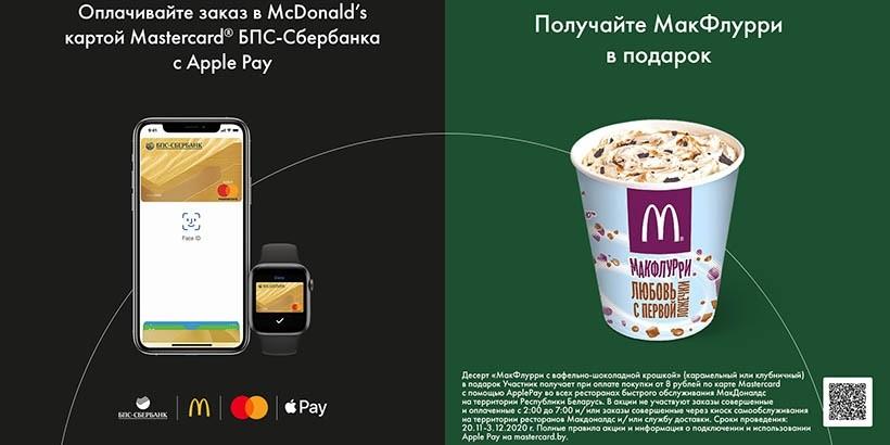кредит банк кредит наличными онлайн