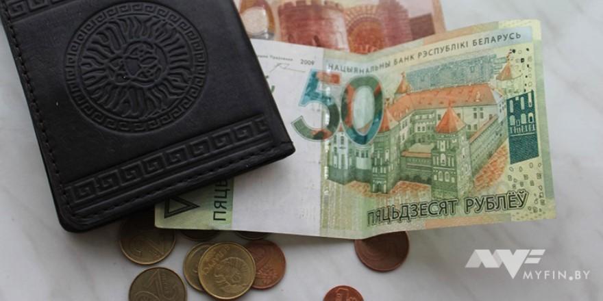Всемирный банк: доходы белорусов не будут расти, пока не решится вопрос с госпредприятиями