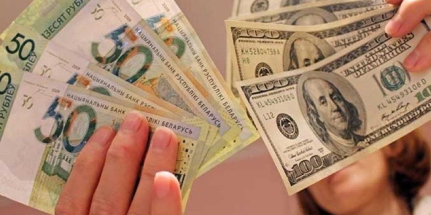 Курсы валют на 27 мая 2021: доллар подрос, евро идет следом