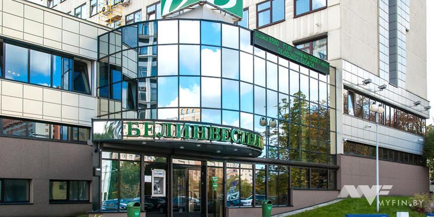 Кредиты на строительство жилья в беларуси 2020