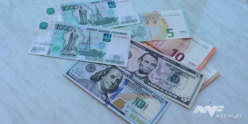 В Беларуси разрешили денежные переводы в разных валютах и с любых счетов