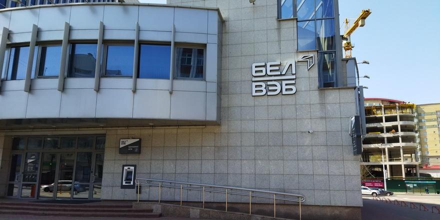 Отключение валютных платежей, блокировки контрагентов: как банки будут работать в условиях санкций