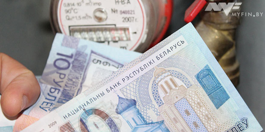 стоимость кредитов и займов
