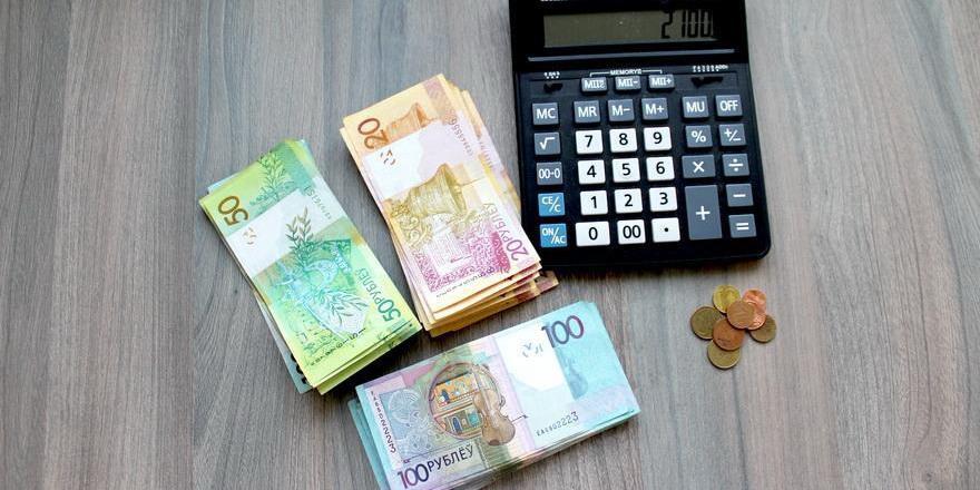 Минэкономики: на сколько вырастет зарплата к 2025 году