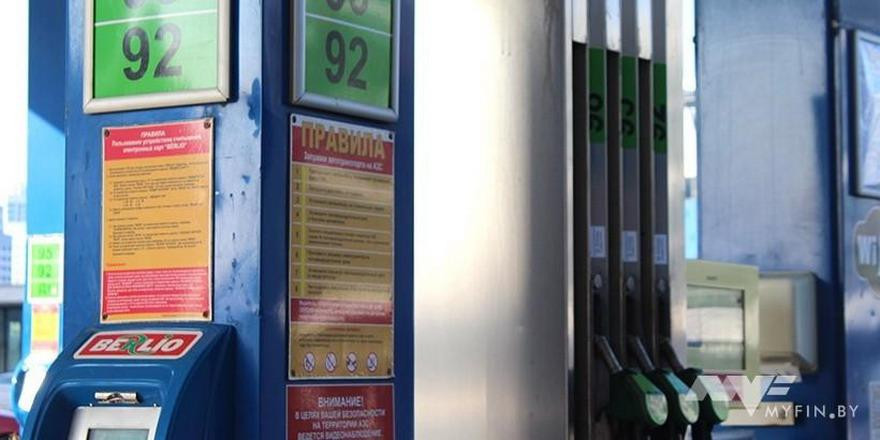 Что будет с ценами на бензин после рекордного падения стоимости нефти