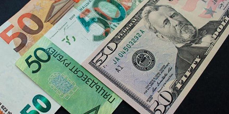 Курсы валют на 20 ноября: курс доллара – 2.5522, курс евро – 3.03,  российский рубль – 3.3559