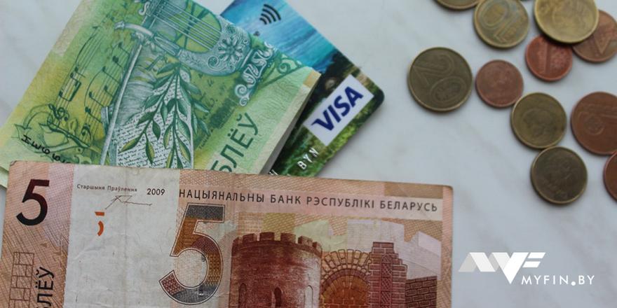 Новый лимит для оплат картой: вводить код не придется за покупки до 80 рублей