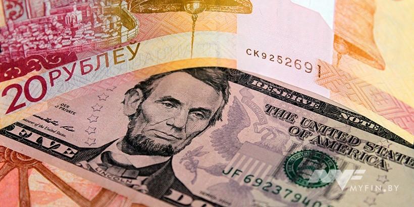 USD - Доллар США, EUR - Евро, RUR - Российский рубль, KGS - Киргизский сом, CNY - Китайский юань, GBP - Английский фунт, CHF - Швейцарский.
