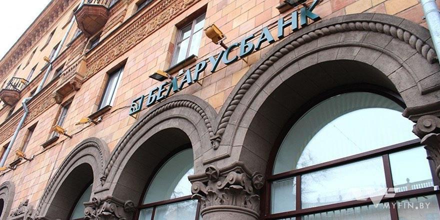 В банкоматах Беларусбанка можно будет снимать наличные без карточки