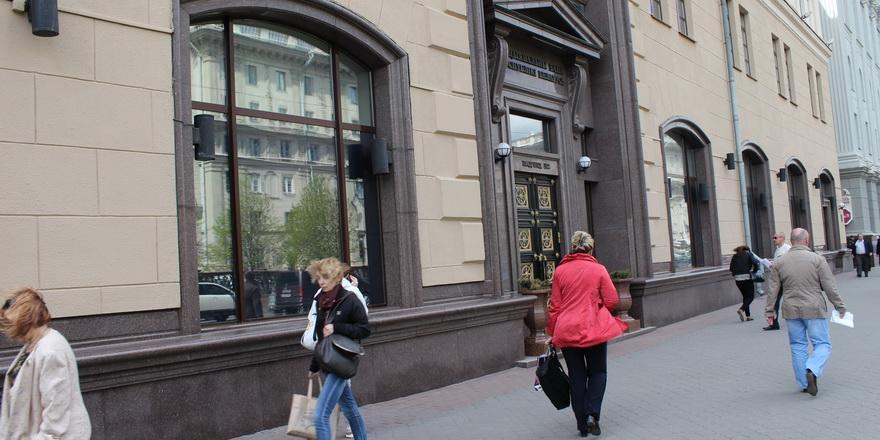 Будет ли единая с Россией валюта и какой ждать курс доллара в октябре? Мнение