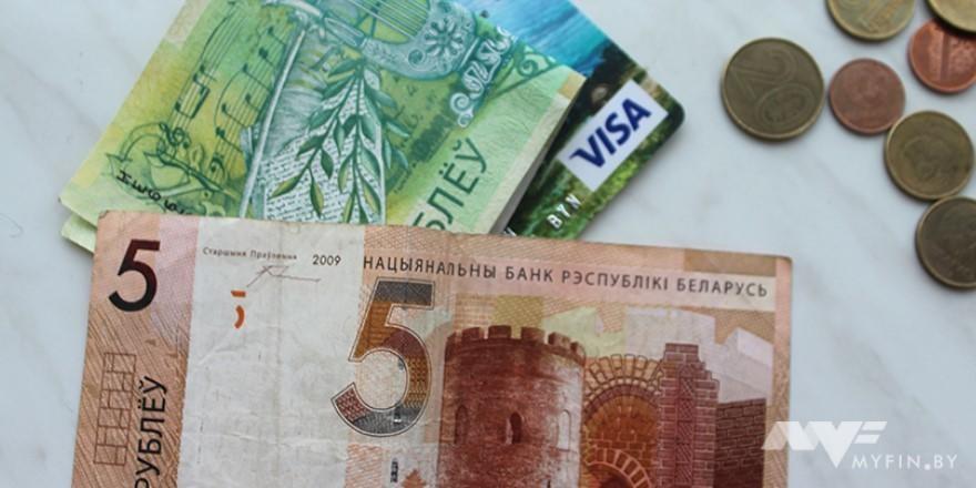 потребительский кредит наличными в минске кредит наличными без справок и поручителей уфа