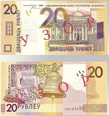 Выпуск новых партий бумажных денег это коллекционные магазины