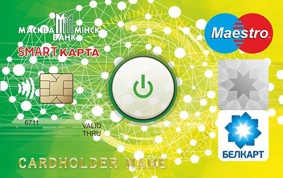 Smart карта банка Москва-Минск